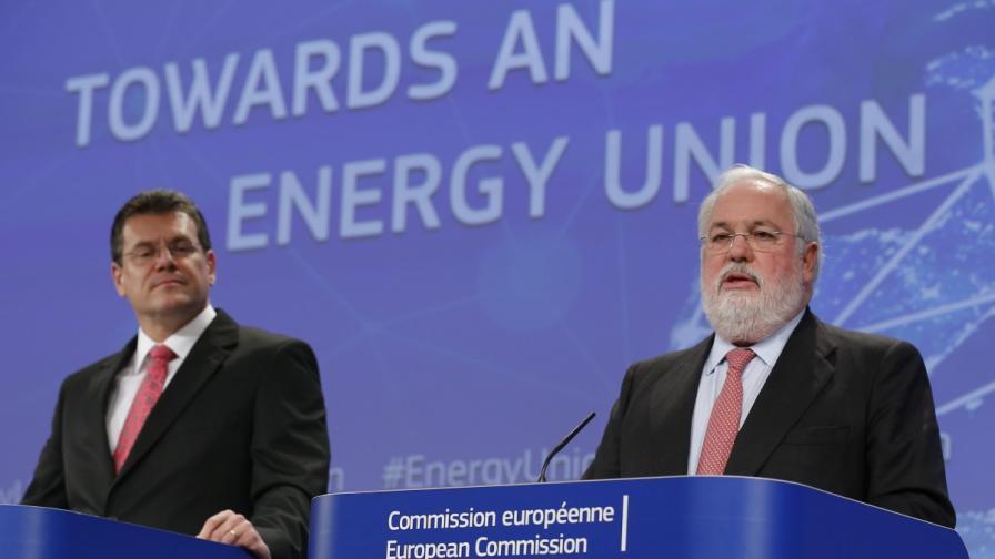 ЕК представи стратегията за Европейски енергиен съюз