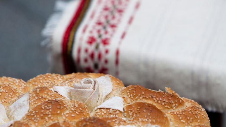 пита питка традициона трапеза