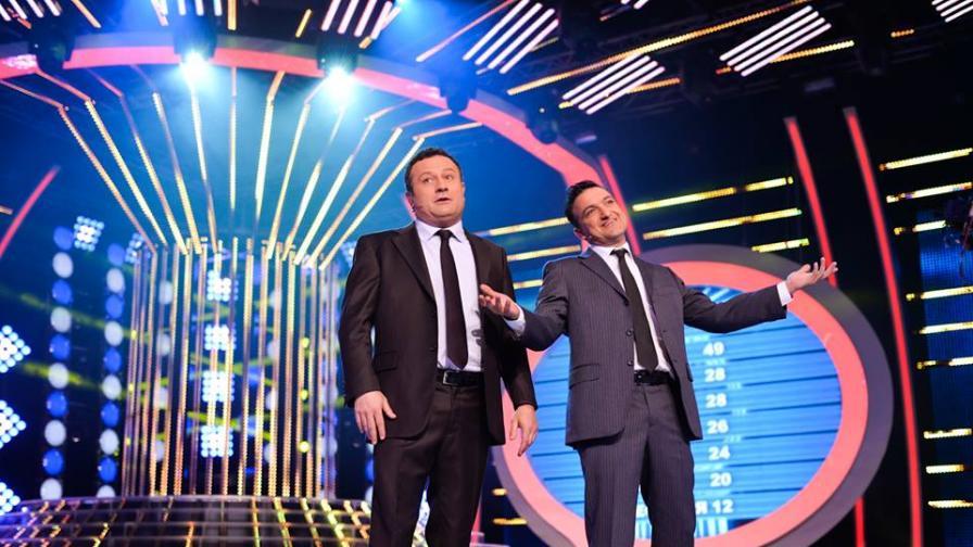 Зуека и Рачков