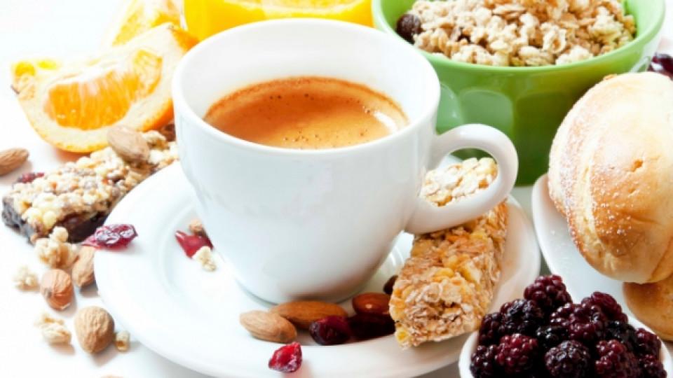 Ударна доза добро настроение и усмивки с кафе и ядки
