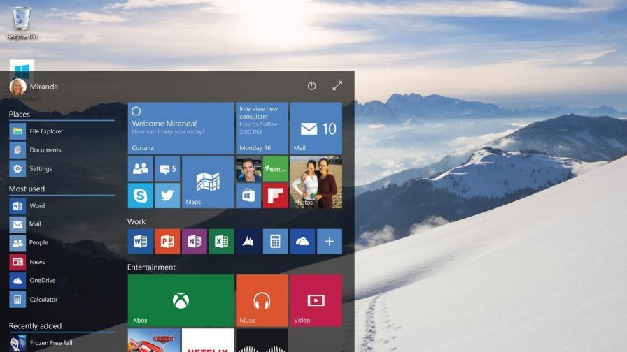 Microsoft спря дефектен ъпдейт за процесорите на Intel