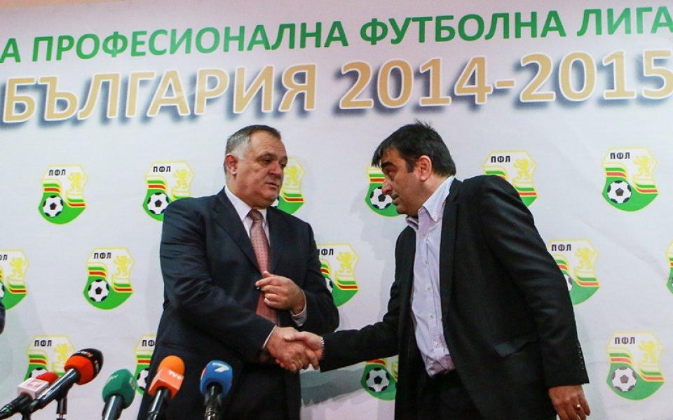 СНИМКИ: Жребият за 1/2-финалите в турнира за Купата на България