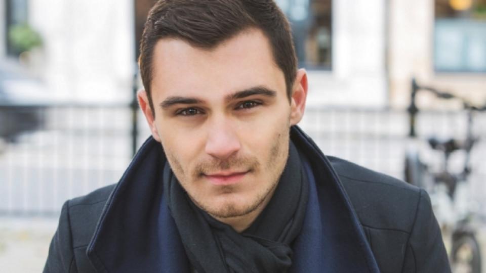 Юлиан Костов