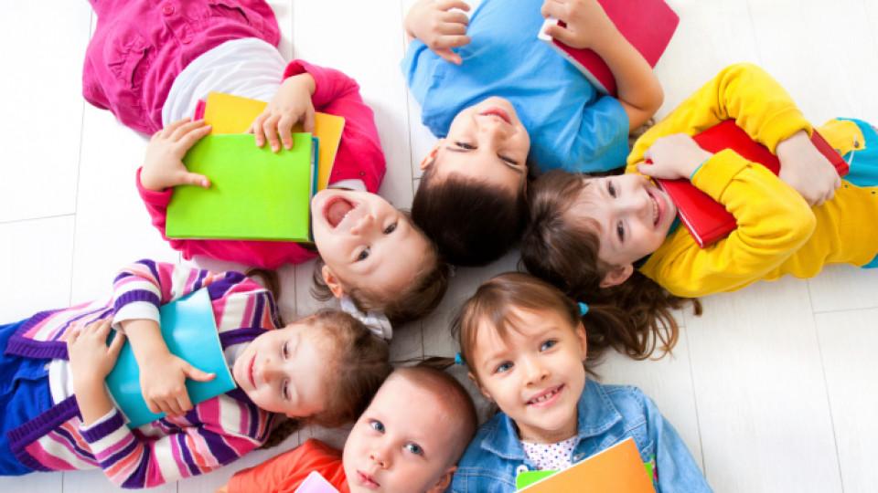 Как да изберем училище, в което детето ни се чувства добре