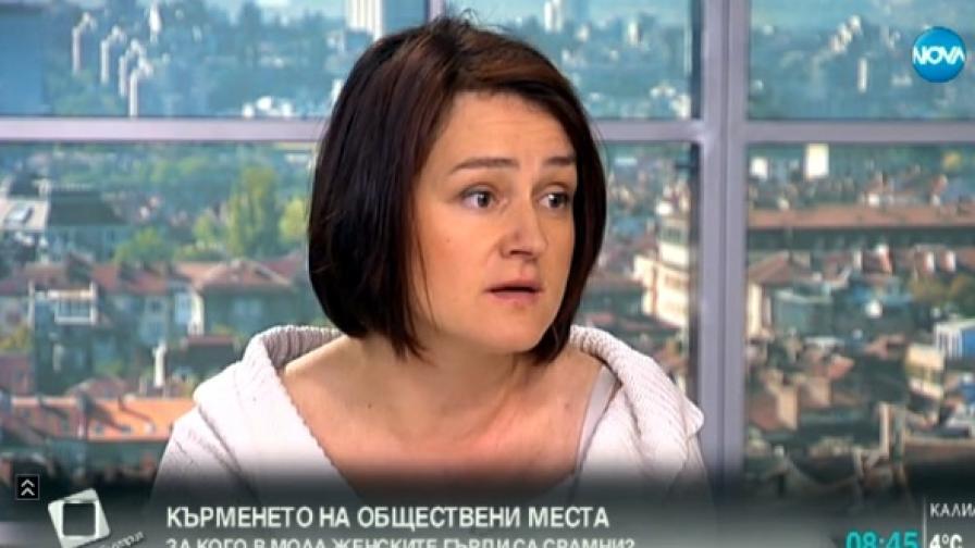 Деница Панайотова