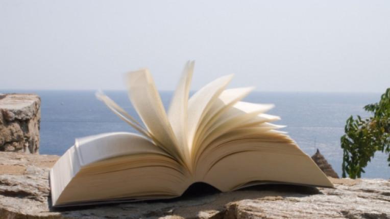 книга море фестивал