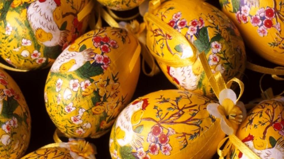Как да започнем подготовката за Великден?