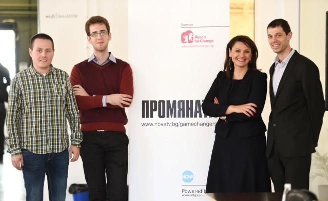 ПРОМЯНАТА търси най-перспективните социални предприемачи за втори път