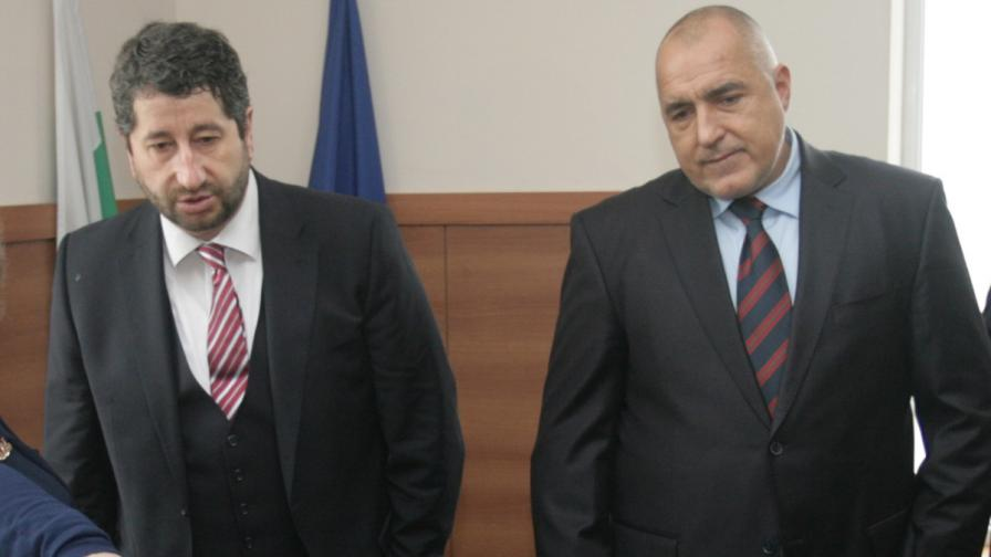 Бойко Борисов и  Христо Иванов