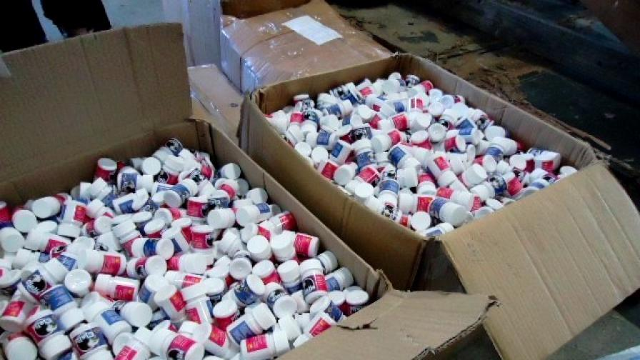 Пресякоха канал за милиони фалшиви лекарства