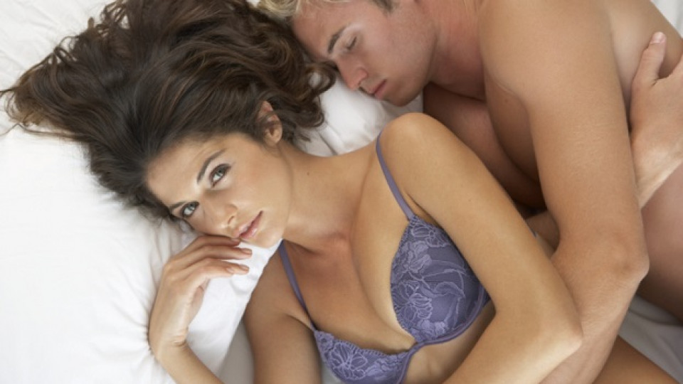 Как се прави секс, когато не се харесваш