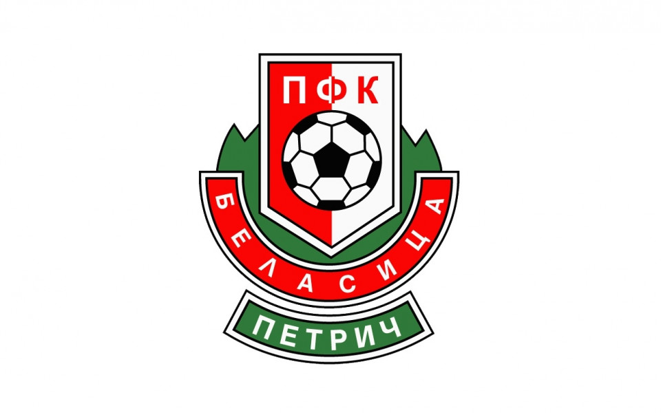 Беласица на зонален финал за Купата на Аматьорската лига