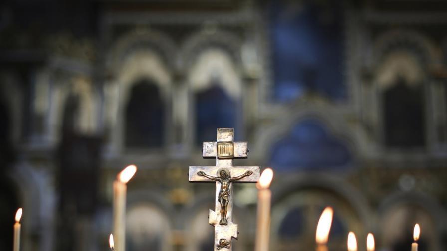 Днес е Неделя на всички български светии