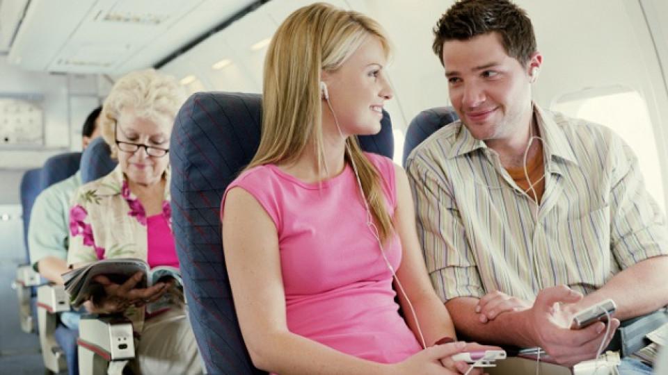 В самолета – със стил и финес