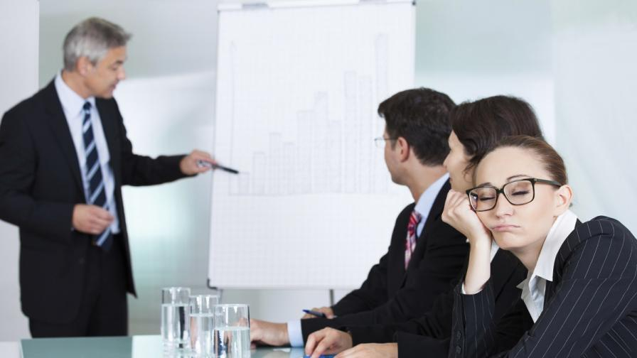 Един на всеки петима служители заспива на срещи с персонала