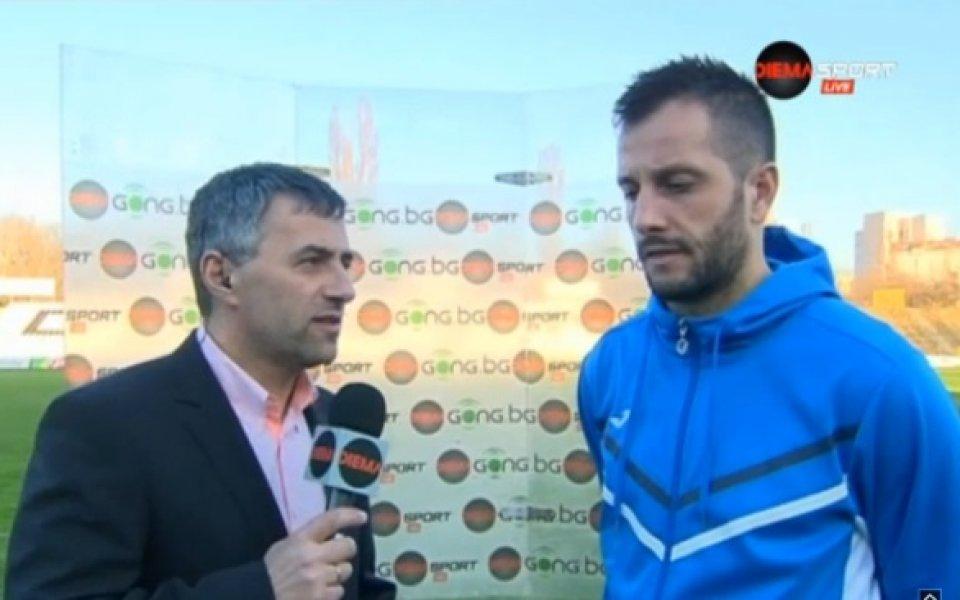 Борислав Стойчев: Бяхме едно цяло и затова победихме
