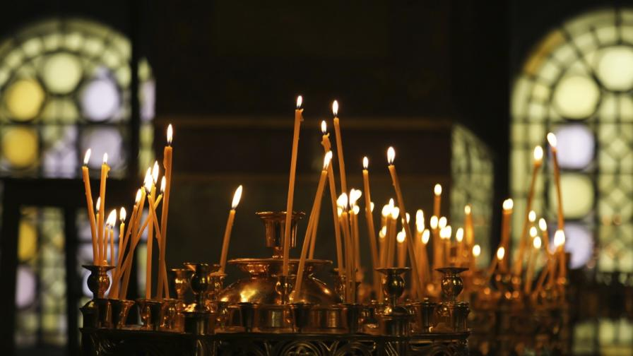 На 1 февруари празнуваме Трифоновден