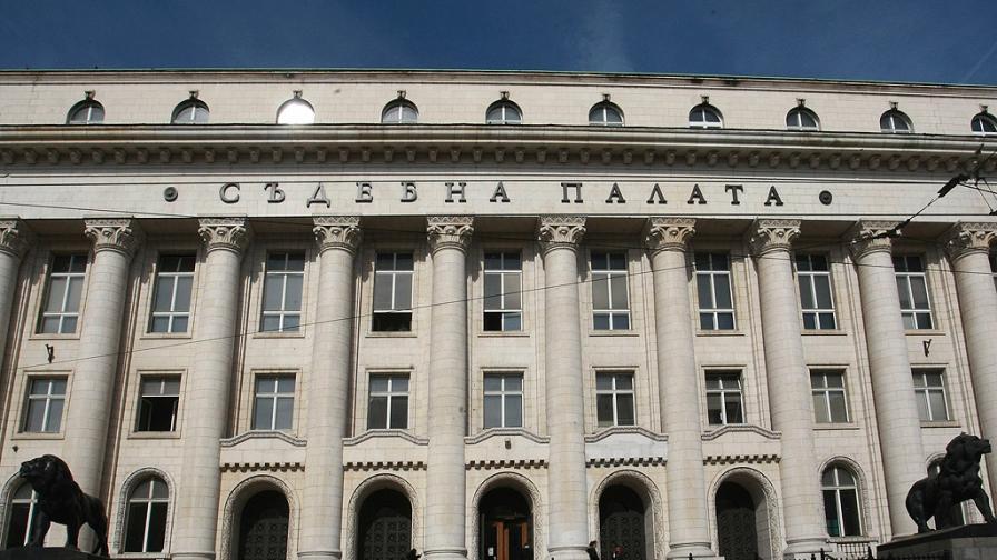 Съдебна палата София