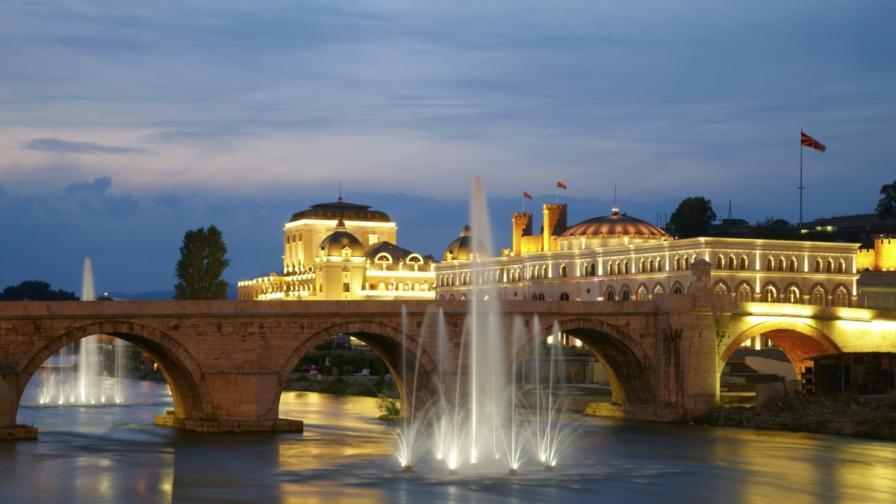 В Македония уволниха министър, защото използва старото име