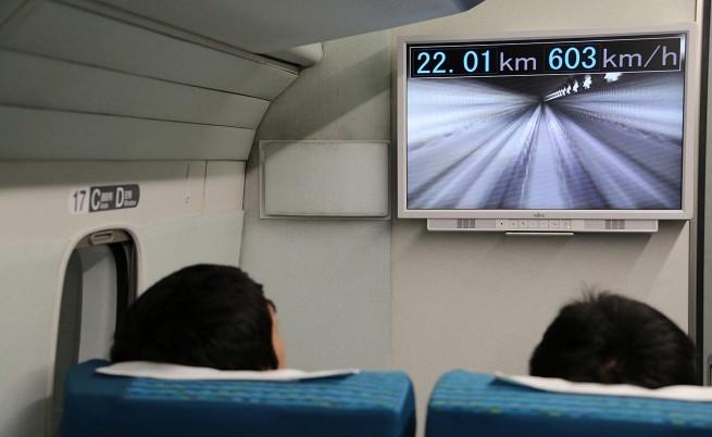 Японският влак