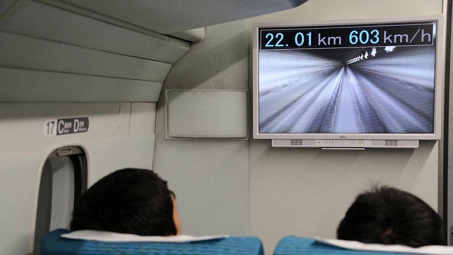 "Японският влак ""маглев"" с нов рекорд - 603 км/ч"