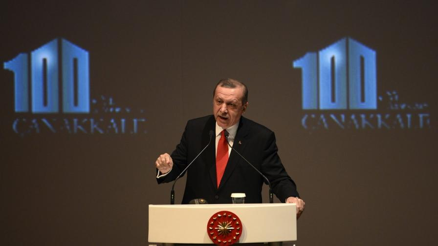 Ердоган: Османската империя никога не е извършвала геноцид