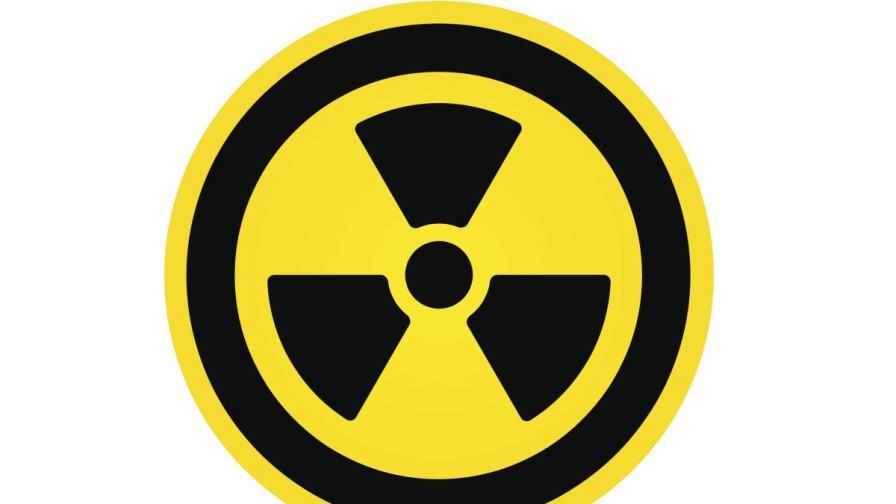 Водата в Харманли е радиоактивна, забраниха я