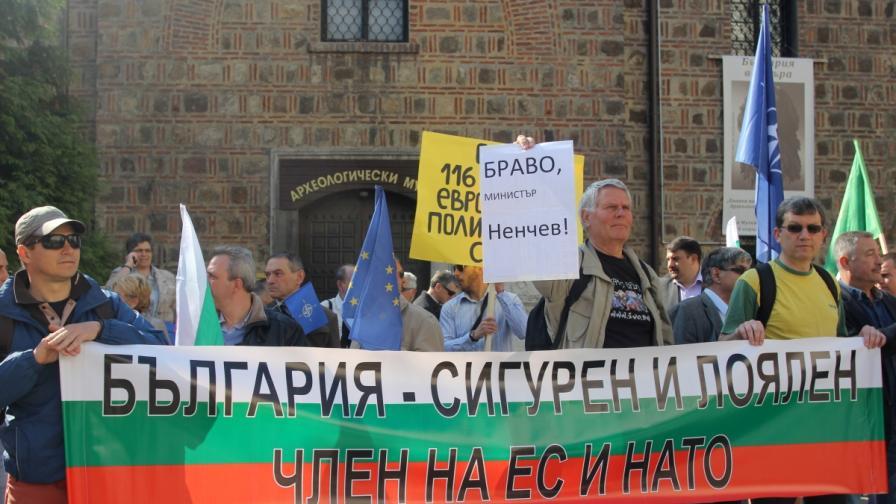 Два протеста съпътстваха Консултативния съвет при президента