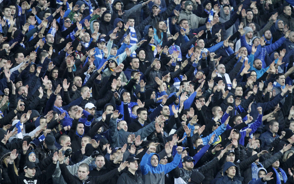 Феновете на Левски с екскурзия за финала за Купата