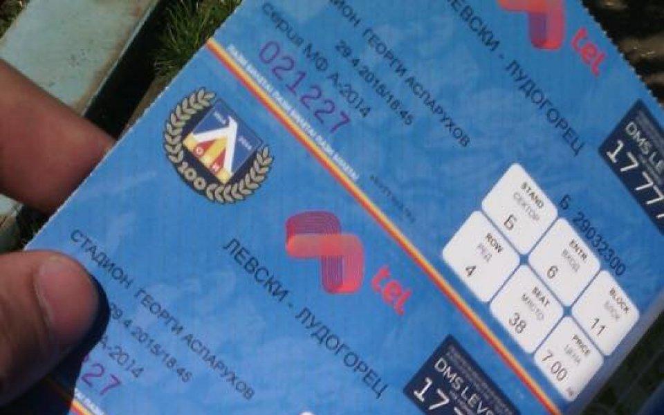 Левски продаде 12 000 билета, остават още 500