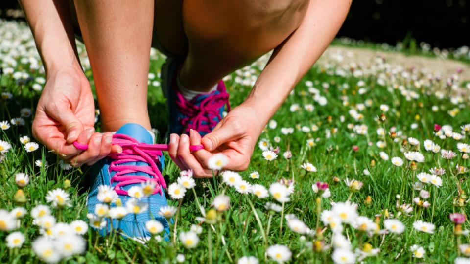 Всяка от нас може да тича за тяло и усмивка