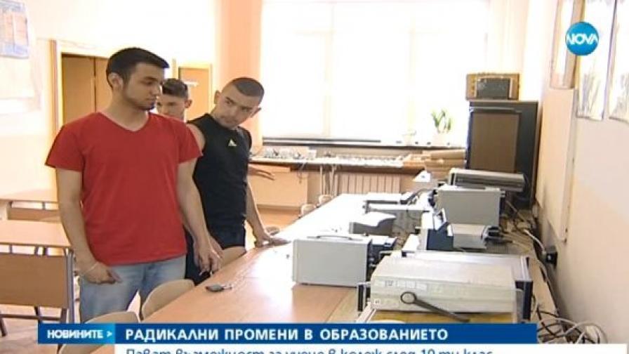 Танев предлага колежи, в които може да се учи и след 10-и клас