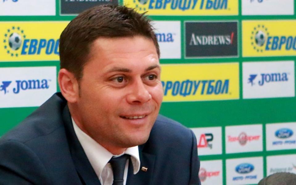 Александър Димитров: Целта е да върнем имиджа на българския футбол