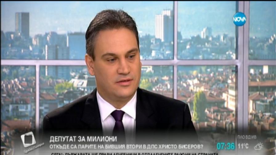 Исковете за запор към Христо Бисеров и Ивайло Главинков са за над 7 млн. лв.