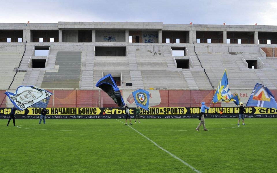 СНИМКИ: Пред Левски остана само финалът