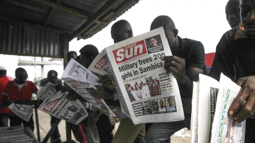 """Нигерийската армия освободи още 160 жени и деца, пленени от """"Боко харам"""""""