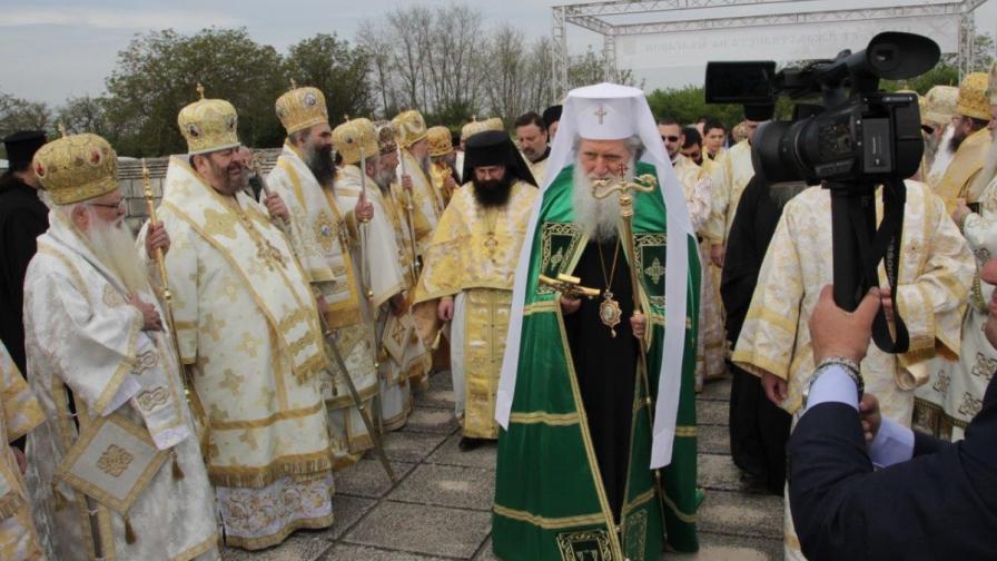 Честваме 1150 години от покръстването на българите