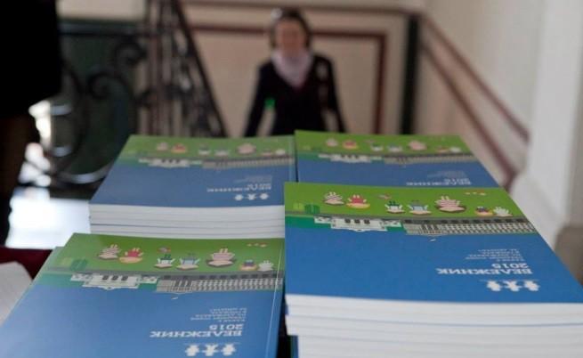 Бележник 2015: Напредък в образованието
