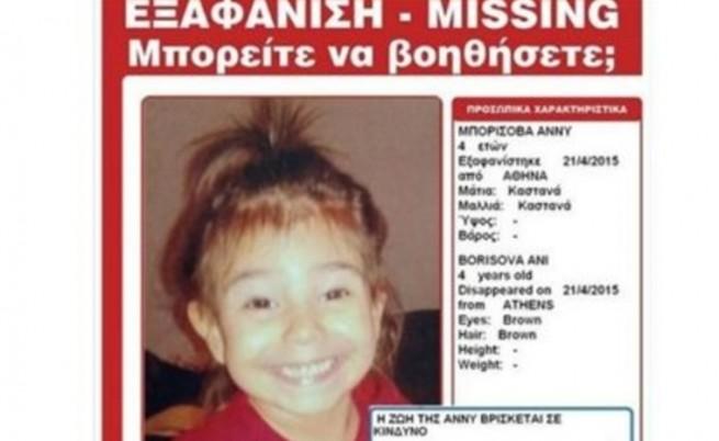 Бащата на Ани твърди, че негов приятел убил детето пред очите му