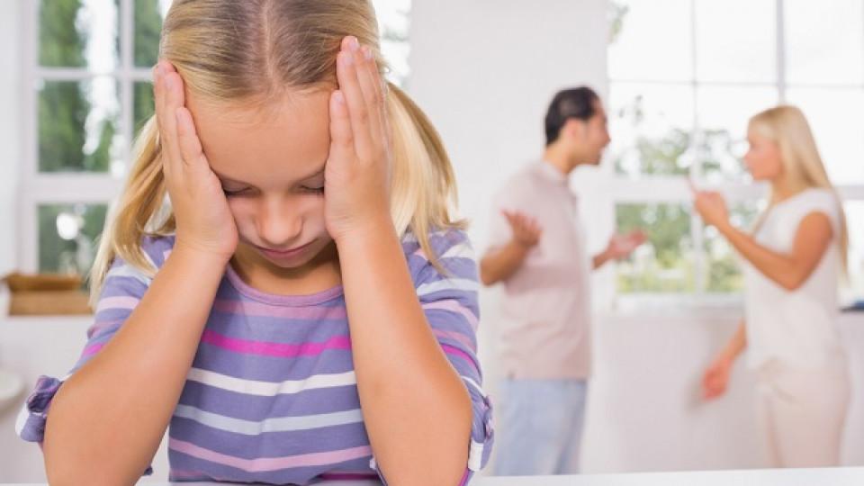 Децата: Разводът е добър само за родителите