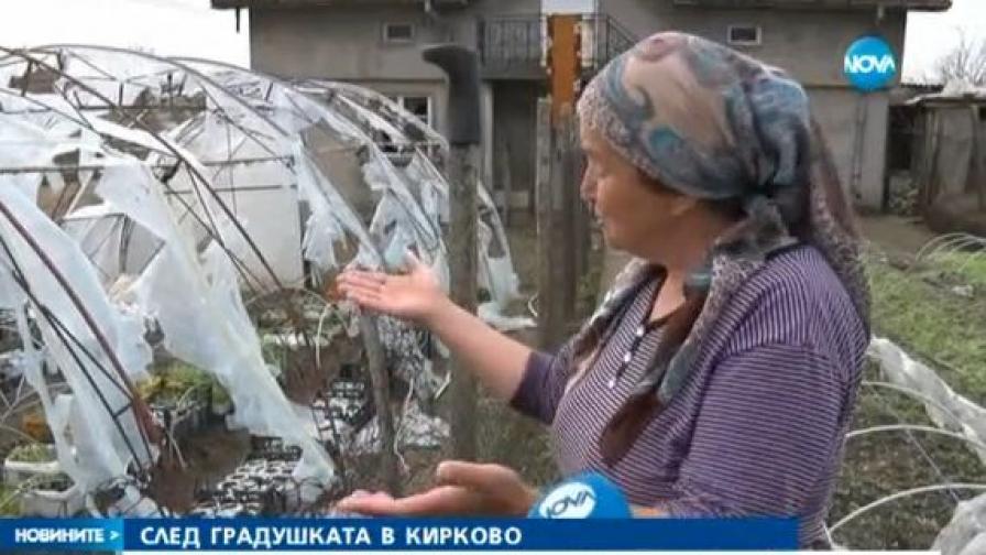 Пострадалите от градушката в Кирково се надяват на помощ