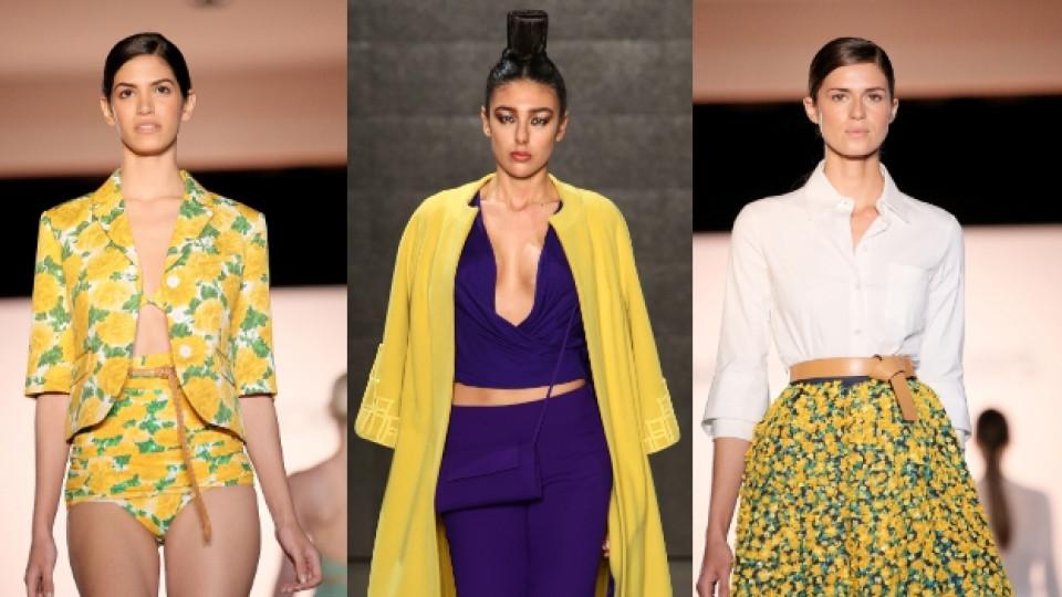 Пролетна мода в жълто
