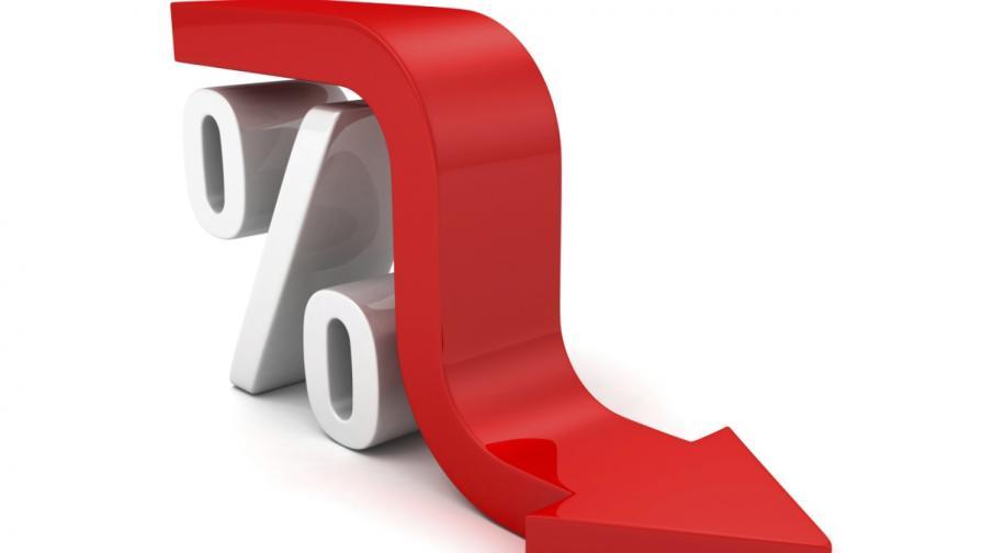 По-ниски лихви по ипотечните кредити наесен