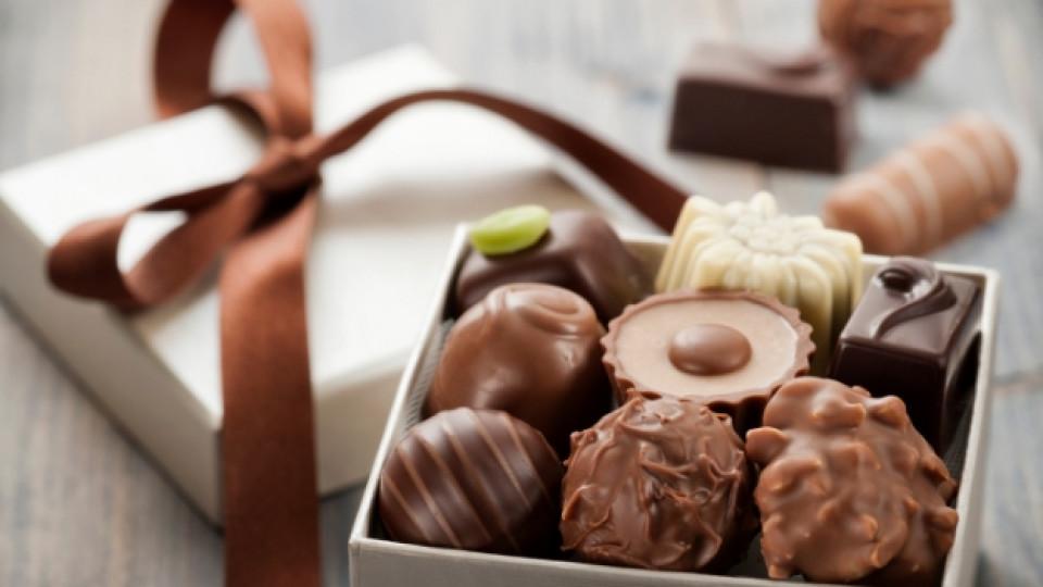 Мисли, обвити в шоколад