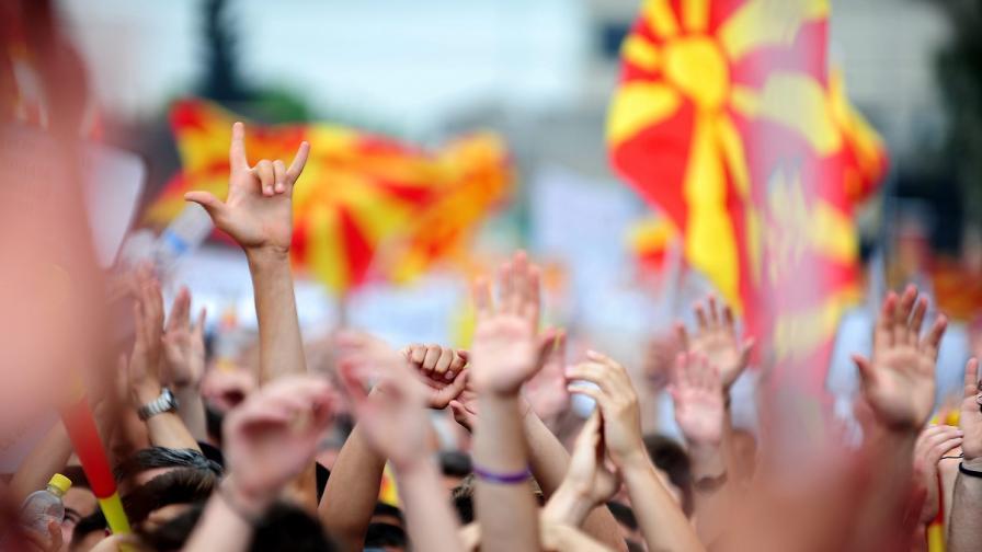 ЕС и САЩ: Македония не може да направи честни избори