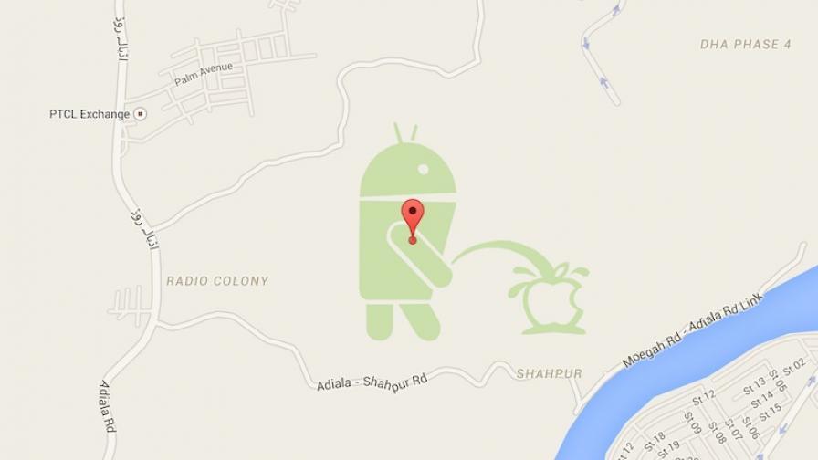 Край на свободното редактиране на Google Maps