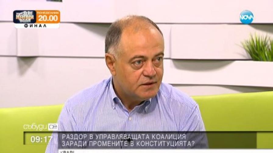 Ген. Атанасов: ДПС е дълбоко вкоренена в съдебната система