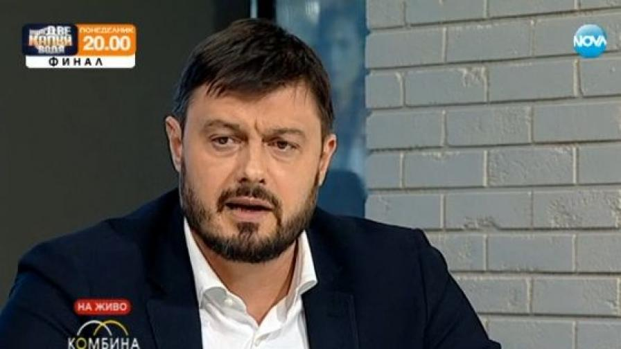 """""""България без цензура"""" готова с поне 50 кандидати за кмет"""