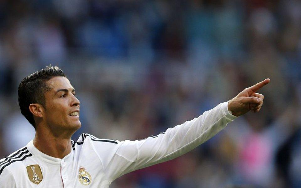 Реал приключи сезона с голово шоу и рекорди