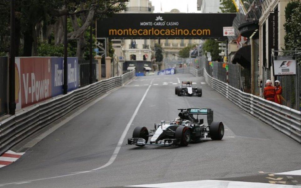 Хамилтън и Розберг срещу останалите в Гран При на Монако - Моторни ...